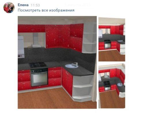 Что нужно, чтобы заказать дизайн проект мебели
